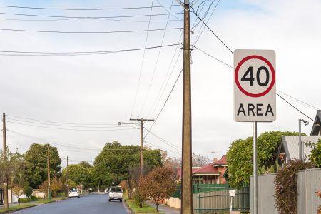 40 area sign